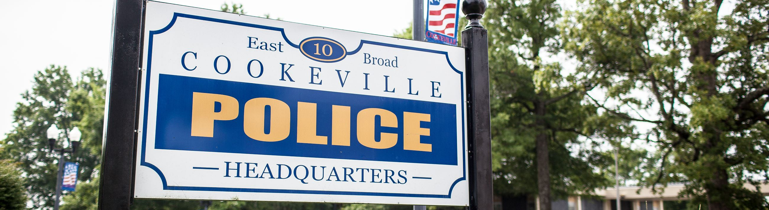 Police Department | Cookeville, TN